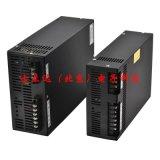 高压输入直流电源 直流DC750V转直流DC24v20A25A30A开关电源