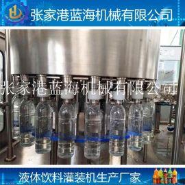 厂家直销纯净水灌装机 中小型全自动瓶装水灌装机 生产线全套设备