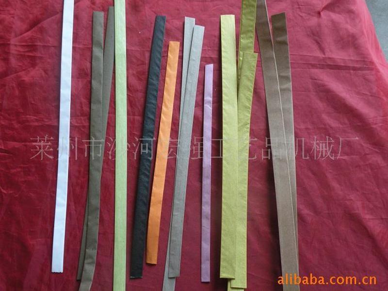 供应扁纸绳机,定长度纸绳机,多折纸担绳机,提带绳机,纸贷提手绳机