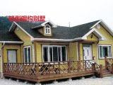 众联彩钢别墅:规格:8米*9米 彩钢集成别墅