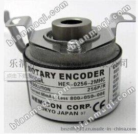 供应全新HES-0256-2MHC内密控NEMICON编码器半空心8mm/256脉冲