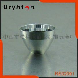 【伯敦】  铝制2寸直插反射罩_RE02091