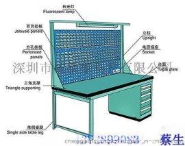 Ae-1铝合金防静电工作台置物台防静电工作台双面工作台