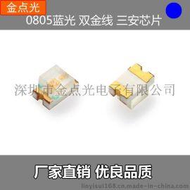 深圳厂家直销贴片LED 0805系列 0805蓝光 发光二极管 双金线制造
