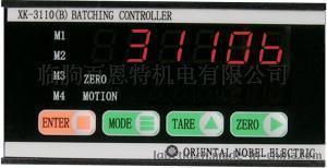 XK3110称重配料控制仪表/称重仪表/累加计量仪表/配料机仪表