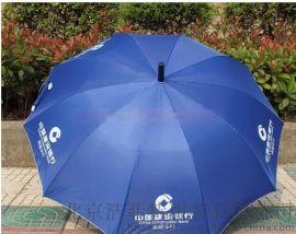 北京定做户外直径2.4米添加LOGO广告伞,广告太阳伞厂家