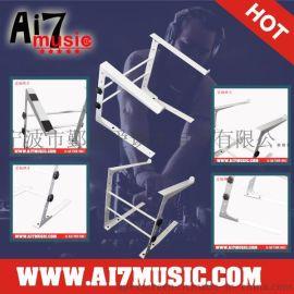 AI7MUSIC白色经济型DJ电脑支架金属多功能笔记本电脑架D厅打碟机架LPS-1EW