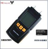 shsiwi/思为 木材 木板/纸张 水分检测仪 测试仪 测湿仪 温湿度