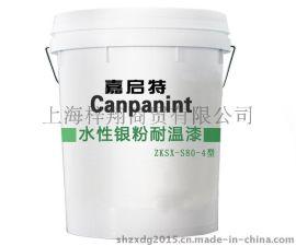 梓翔定制高分子树脂防锈水性金属漆