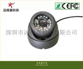车载模拟摄像机 金属大海螺 420TVL  1/3″SONYCCD 红外夜视