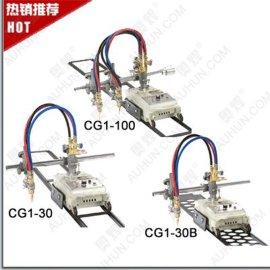 CG1-30/CG1-100半自动火焰切割机