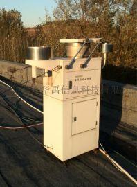 酸雨採樣器降水降塵採樣器