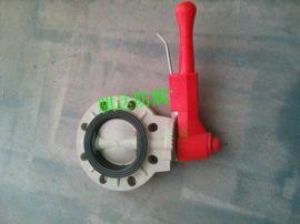 PP手柄式球阀DN15-DN400