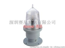 GZ-155LED高光强航空障碍灯