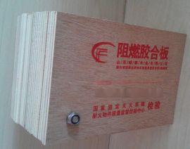 定制异型阻燃胶合板