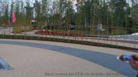 市政绿道站点彩色防滑地坪BES艺术透水混凝土路面施工报价|厂家★特惠