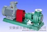 皖威爾頓FZB系列氟塑料化工泵