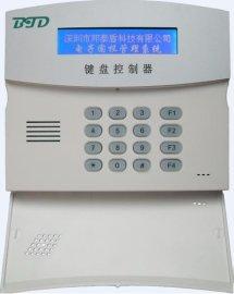 邦泰盾BTD-EFKB控制键盘