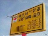 交通标志牌玻璃钢警示牌耐腐蚀耐老化安装方便