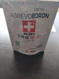 肥料包装袋专业印刷 自立袋