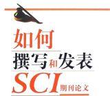 語翼woordee爲你分享如何選擇SCI論文翻譯平臺