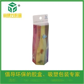 厂家定做PET糖果包装盒_PVC胶盒_PET折盒_透明包装盒_高档礼品盒