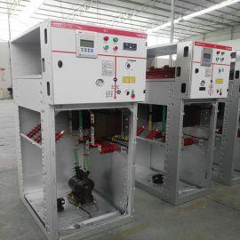 厂家定做10KV环网柜 户外环网柜HXGN15-12固体绝缘环网柜 温州上华电气