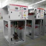 廠家定做10KV環網櫃 戶外環網櫃HXGN15-12固體絕緣環網櫃 溫州上華電氣
