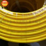 金環宇電線電纜BV 4平方家用家裝電線電纜報價