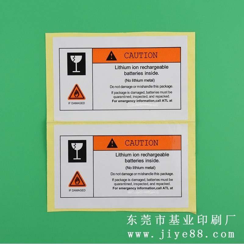 厂家实惠新品防火警示贴纸 免费取样铜版纸标签直销
