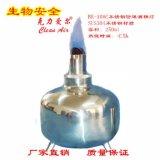克力愛爾BK-108C不鏽鋼酒精燈