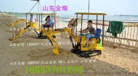 山东金耀JNJY328儿童电动游乐挖掘机小型电动游乐设备