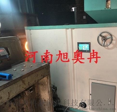 生物质颗粒燃烧机/燃烧机配件/燃烧机性能