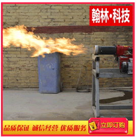 河北翰林高质量燃烧机,厂家大量供应