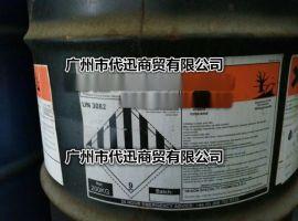 美国瀚森HEXION(原壳牌)EPON-SU8双酚A型酚醛环氧树脂