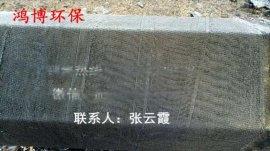 原厂直销静电除尘器 玻璃钢阳极管 货期保障