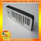 915MHZ超高頻RFID電子標籤,抗金屬標籤