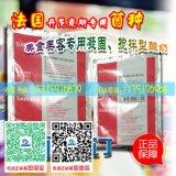 原裝進口酸奶菌酸奶發酵劑商用酸奶菌種
