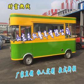 山东天纵多功能小吃房车专业小吃车制作电动烧烤车冷饮奶茶车