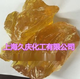 供应天然树脂,松香,各种合成树脂,松香甘油酯等