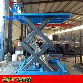 固定剪叉式升降机厂房货物垂直搬运电动液压升降平台