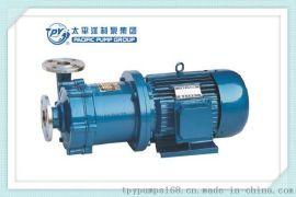 上海太平洋CQB-F型耐腐蚀氟塑料磁力泵