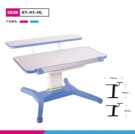 KY高奕KY-H1-HL 儿童成桌书桌