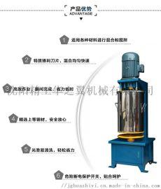 30KG高速色粉打粉机 硅藻泥染料不锈钢搅拌机