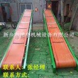 袋装水泥装车机//成袋水泥自动装车机//皮带输送机