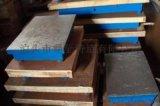 检验平台一般是由铸铁制造而成