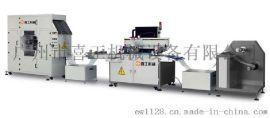 电热膜全自动丝印机云地暖生产设备