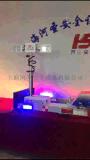 1.8米高度車載移動照明設備,車載升降照明燈