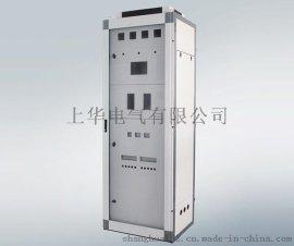 上华电气PK-10直流屏电源柜