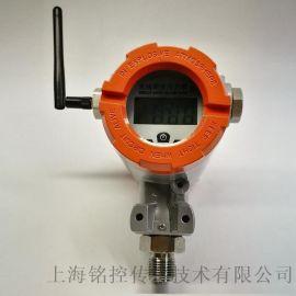 智慧管网无线NB-iot低功耗压力变送器监控终端MD-S270N